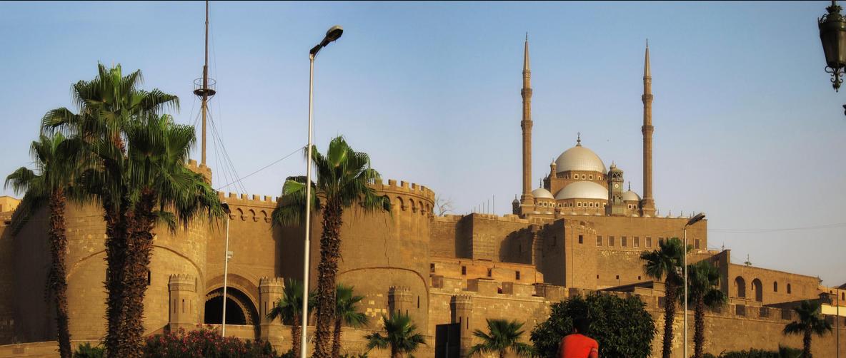 Каирская крепость