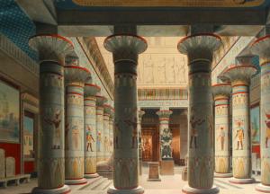егиетский музей