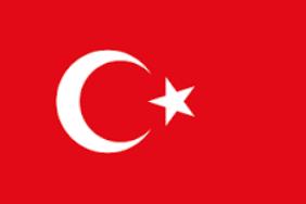 Вебкамеры Турции