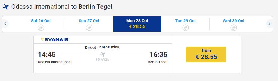 Odessa International to Berlin Tegel ryanair